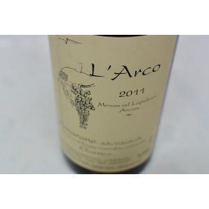 赤ワイン ラルコ / アマローネ・デッラ・ヴァルポリチェッラ・クラッシコ [2011]|wineholic