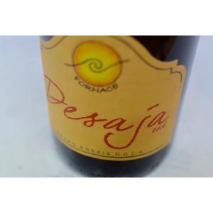 白ワイン カッシーナ・フォルナーチェ / デザヤ [2016] wineholic