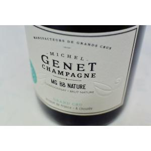 シャンパン(泡物) ミッシェル・ジュネ / ブリュット・ナチュレ・ブラン・ド・ブラン・グラン・クリュ|wineholic