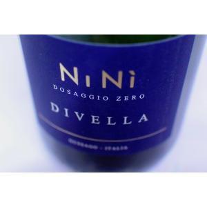 シャンパン(泡物) ディヴェッラ・グッサーゴ / ニーニ・ドサッジョ・ゼロ [2012]|wineholic