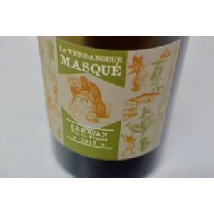 白ワイン アリス・エ・オリヴィエ・ド・ムール / カラヴァン (ル・ヴァンダンジュール・マスケ)[2017]|wineholic