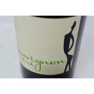 白ワイン エルヴェ・ヴィルマード / ソーヴィニョン 2018|wineholic