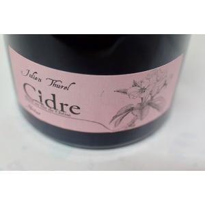 シードル ドメーヌ・ジュリアン・チュレル / シードル・タンドル・キュヴェ・ネクター [2016]|wineholic