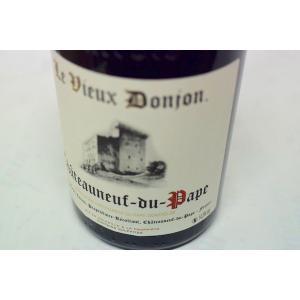 赤ワイン ル・ビュー・ドンジョン / シャトーヌフ・デュ・パフ・ルージュ [2016]|wineholic