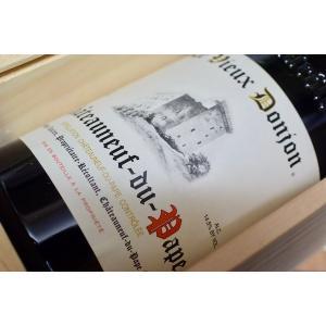 赤ワイン ル・ビュー・ドンジョン / シャトーヌフ・デュ・パフ・ルージュ [2016]  3000ml|wineholic