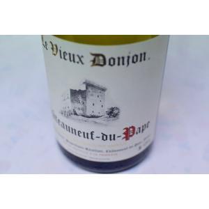 白ワイン ル・ビュー・ドンジョン / シャトーヌフ・デュ・パフ・ブラン [2017]|wineholic