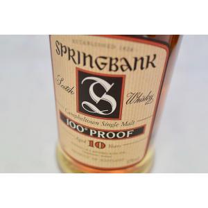 モルト・ウイスキー スプリングバンク 10年 100プルーフ 700ml 57%  オールド・ボトル wineholic