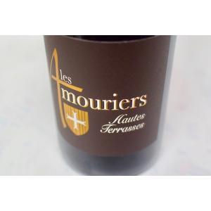 赤ワイン ドメーヌ・ド・ザムリエ / レ・オート・テラス・シラー [2015]|wineholic