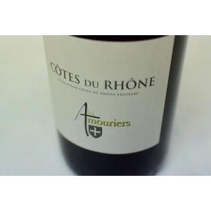 赤ワイン ドメーヌ・ド・ザムリエ / コート・デュ・ローヌ [2017] wineholic