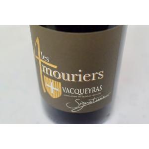 赤ワイン ドメーヌ・ド・ザムリエ / ヴァケラス [2016]|wineholic