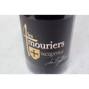 赤ワイン ドメーヌ・ド・ザムリエ / ヴァケラス・レ・トリュフェール [2015]|wineholic