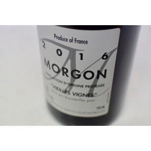 赤ワイン ギー・ブルトン / モルゴン・ヴィエイユ・ヴィーニュ [2016]|wineholic