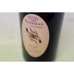 赤ワイン レ・カイユ・デュ・パラディ (クロード・クルトワ) / キュヴェ・デ・ゼトゥルノー [2014] wineholic