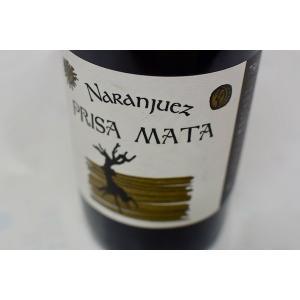 赤ワイン パゴ・デル・ナランフエス / プリサ・マタ [2015]|wineholic