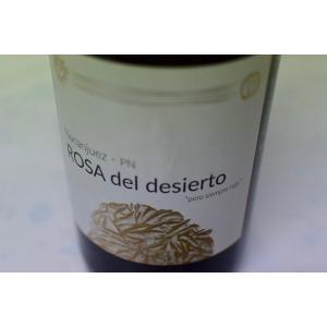 ロゼ パゴ・デル・ナランフエス / ロサ・デル・デシエルト [2017]|wineholic