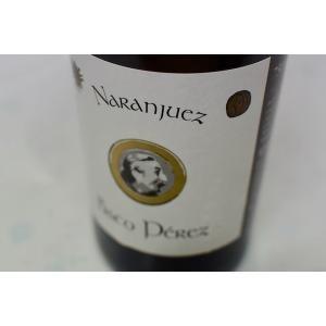 白ワイン パゴ・デル・ナランフエス / バコ・ペレス [2014]|wineholic