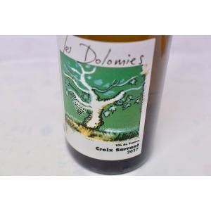 白ワイン レ・ドロミー / クロワ・サラン [2017]|wineholic