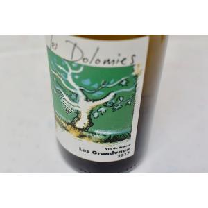 白ワイン レ・ドロミー / レ・グランヴォー [2017]|wineholic