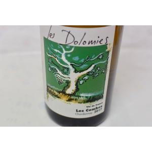 白ワイン レ・ドロミー / レ・コンブ [2017]|wineholic