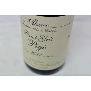白ワイン ジェラール・シュレール・エ・フィス / ピノ・グリ ピジェ [2017]|wineholic