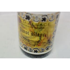 白ワイン シ?ェラール・シュレール / ピノ・ブラン [2017]|wineholic