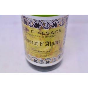 白ワイン ジェラール・シュレール・エ・フィス / ミュスカ・ダルザス [2017]|wineholic