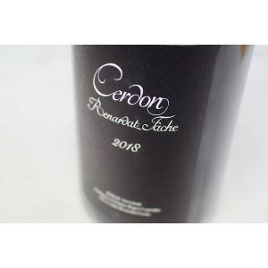 シャンパン(泡物) アラン・ルナルダ・ファッシュ / ビュジェ・セルドン メトード・アンセストラル [2018]|wineholic