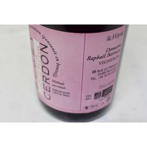 シャンパン(泡物) ラファエル・バルトゥッチ / ビュジェ・セルドン・メトード・アンセストラル [2018]|wineholic