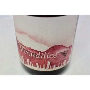 ロゼ イ・ヴィニェーリ / ヴィヌディリーチェ [2017]|wineholic