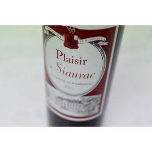 赤ワイン シャトー・プレジール・ド・シオラック [2015]|wineholic
