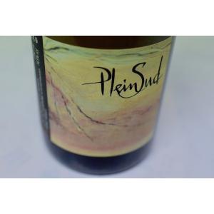 白ワイン (エステザルグ協同組合)コート・デュ・ローヌ プレン・シュッド [2018]|wineholic