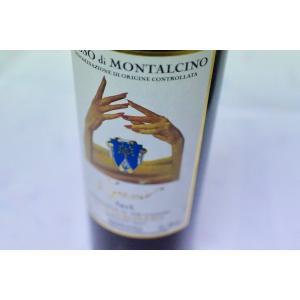 赤ワイン イル・マッロネート / ロッソ・ディ・モンタルチーノ イニャッチョ [2015]|wineholic