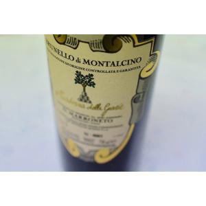 赤ワイン イル・マッロネート / ブルネッロ・ディ・モンタルチーノ セレツィオーネ マドンナ・デッレ・グラツィエ [2013]|wineholic
