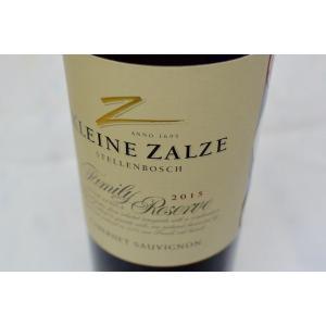 赤ワイン クライン・ザルゼ・ワインズ / ファミリー・リザーヴ・カベルネ・ソーヴィニヨン [2015] wineholic