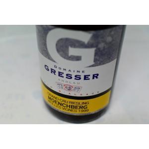 白ワイン ドメーヌ・グレッセール / メンヒルベルグ・グラン・クリュ・リースリング・ヴィエイユ・ヴィーニュ [1999]|wineholic