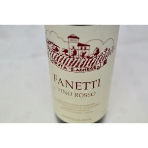 赤ワイン ファネッティ / ロッソ・ファネッティ [2015] wineholic
