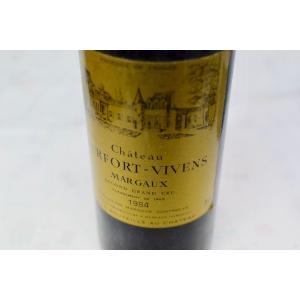 赤ワイン シャトー・デュルフォール・ヴィヴァン [1984]|wineholic