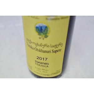 赤ワイン ゴギタ・マカリゼ / ツィツカ・オツハヌリ・サペレ [2017]|wineholic