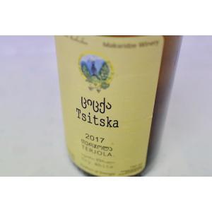 白ワイン ゴギタ・マカリゼ / ツィツカ [2017]|wineholic