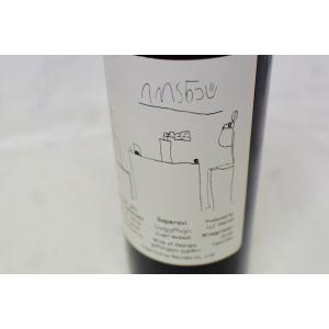 赤ワイン ズラブ・トプリゼ / サペラヴィ [2017]|wineholic