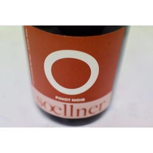 赤ワイン ゼルナー / ピノ・ノワール・アンフィルトレ [2017]|wineholic