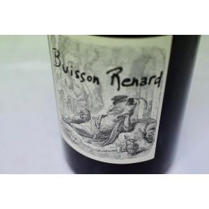 白ワイン ディディエ・ダグノー / ビュイソン・ルナール [2016] 1500ml|wineholic
