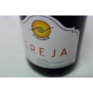 """赤ワイン カッシーナ・フォルナーチェ / ロエーロ・リゼルヴァ""""スレイヤ""""   [2014] wineholic"""