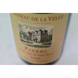 赤ワイン ベルトラン・ダルヴィオ / ボーヌ・ヴィエイユ・ヴィーニュ・ド・サン・デジレ [2006]|wineholic
