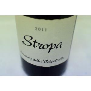赤ワイン モンテ・ダッローラ / アマローネ・デッラ・ヴァルポリチェッラ・クラッシコ・ストローパ [2011]|wineholic