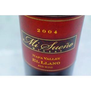 赤ワイン ミ・スエーニョ・ワイナリー / エリャーノ [2004]|wineholic