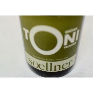 白ワイン ゼルナー / トーニ グリューナー・ヴェルトリーナー [2017]|wineholic
