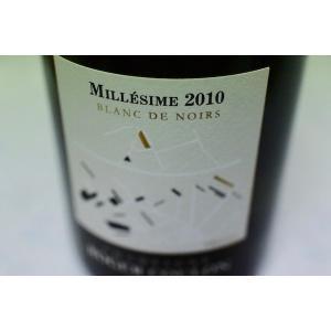 シャンパン(泡物) ロジェ・クーロン / シャンパーニュ・ブリュット・ミレジム・ブラン・ド・ノワール [2010]|wineholic