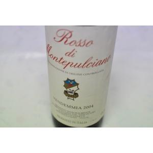 ファネッティ / ロッソ・ディ・モンテプルチアーノ [2004]【赤ワイン】 wineholic