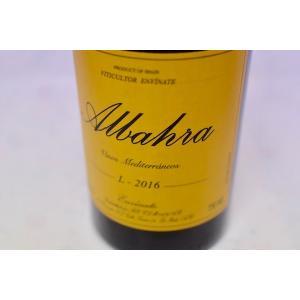 赤ワイン エンビナーテ / アルバーラ [2016]|wineholic